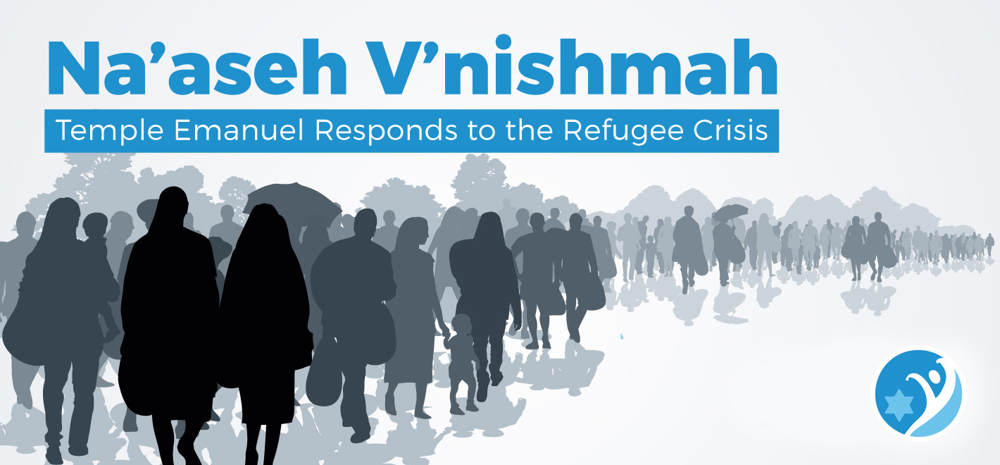 tikkun olam blog Na'aseh-V'nishma