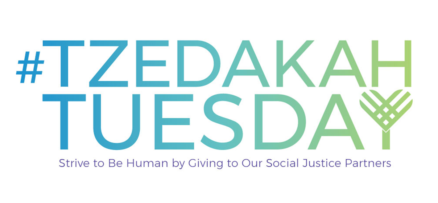 tikkun olan blog - Giving-Tuesday
