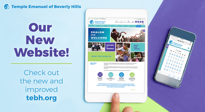 the new temple emanuel website