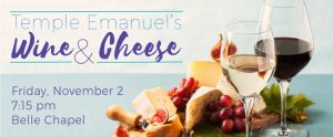 wine and cheese temple emanuel