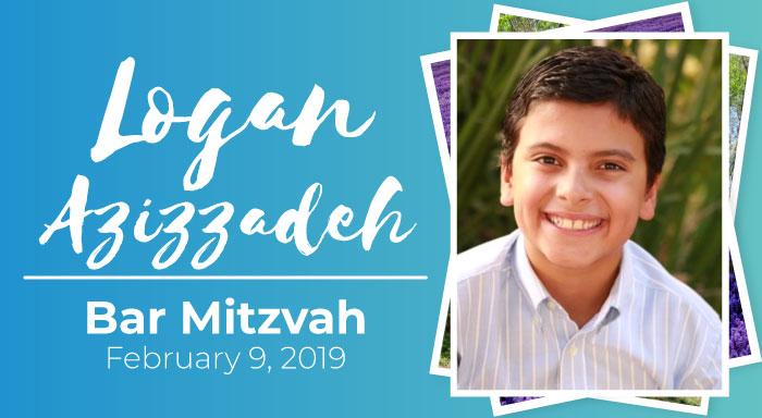 Logan Azizzadeh bar mitzvah temple emanuel