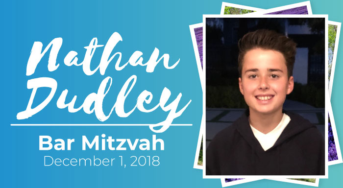 nathan dudley bar mitzvah temple emanuel