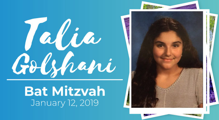 talia golshani bat mitzvah temple emanuel reform judaism