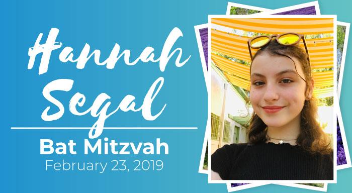 hannah segal bat mitzvah temple emanuel