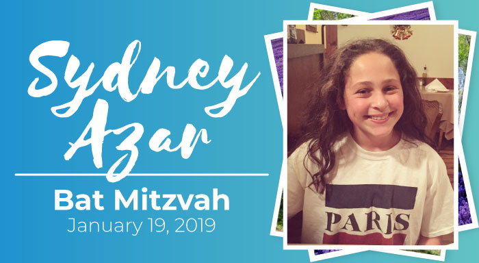 sydney azar bat mitzvah temple emanuel los angeles reform community