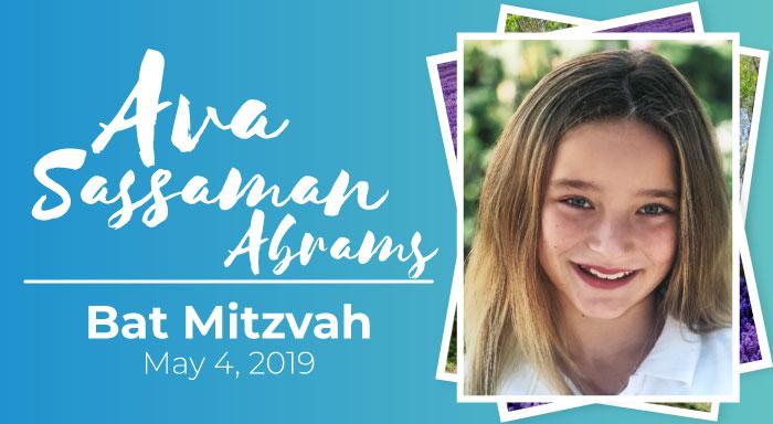 ava sassman abrams temple emanuel bat mitzvah