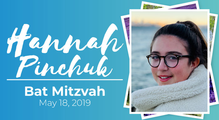 hannah pinchuk bat mitzvah reform judaism bnai mitzvah ceremony los angeles