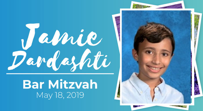 jewish community los angeles bar mitzvah reform
