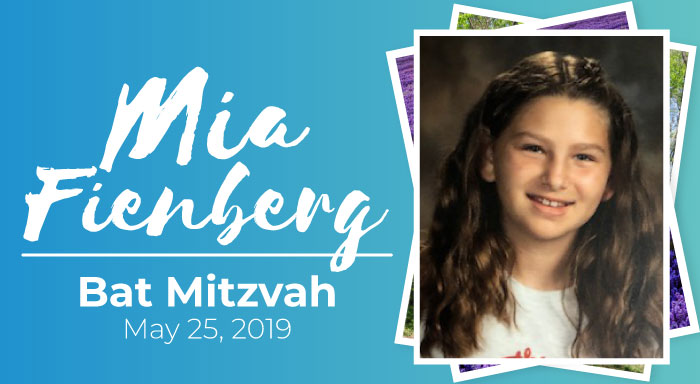 temple emanuel bar mitzvah bat mitzvah
